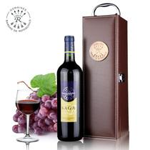 传说中秋礼盒超划算法国红酒拉菲波尔多AOC拉斐干红葡萄酒送酒具 价格:168.00