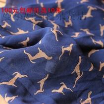 小狗图案 蓝色 日韩 雪纺布料 面料 制衣辅料 横幅150厘米 价格:10.00