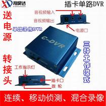 特价C-DVR最简单迷你监控车载录像机单路DVR录像机TF卡录像机 价格:129.00