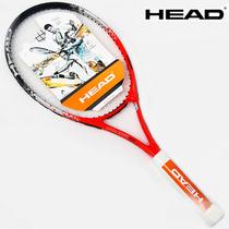 2.9折特价 海德HEAD 名牌网球拍 初学男女单人拍 碳纤维正品包邮 价格:229.00