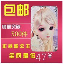 正品韩版蓝公主钱包饭盒式钱包SD娃娃长款卡通芭比包邮 价格:47.00