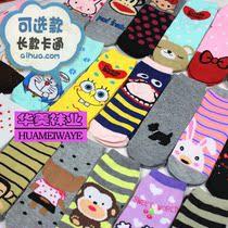 长款卡通袜爆款韩国可爱潮袜子秋 中统袜子 女可选款女袜批发 价格:0.98