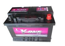 汤浅YUASA 奥迪 奔驰 宝马 捷豹 启停系统电瓶 LN3-AGM蓄电池 价格:2080.00