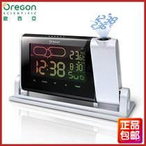包邮 欧西亚BAR339P天气预报时间投影钟贪睡功能触摸闹钟创意时钟 价格:998.00