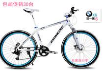 【淘便宜】包邮山地车/双碟刹21速/27速变速自行车越野车特价车 价格:660.00