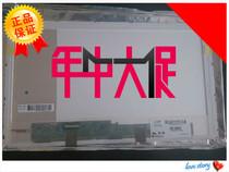 新蓝阿图木XU16(R125) 笔记本 液晶屏幕 显示屏 显示器 价格:260.00