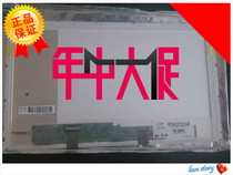 原装神舟优雅 A550 神舟优雅 A550  笔记本液晶屏幕  显示屏幕屏 价格:380.00