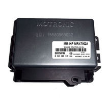 华欧 华普 汽车 发动机 电脑板 0261208378 正品 质保一年 价格:230.00