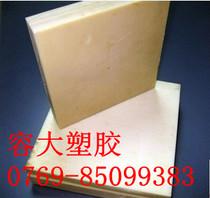 进口米黄色防静电抗蠕变POM板/棒_高弹性聚甲醛棒 15mm厚硬塑料板 价格:180.00
