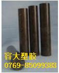 抗辐射棕褐色PI棒PI板_耐腐蚀PI棒PI板 石油化工 半导体高档材料 价格:6000.00