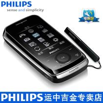 包邮顺丰 飞利浦X510 双卡双待 时尚滑盖手机Philips/飞利浦 F515 价格:433.44