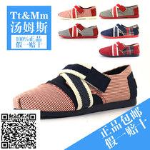 【包邮】汤姆斯正品帆布鞋快乐玛丽正品女鞋Tt&Mm魔术贴托马斯 价格:115.00