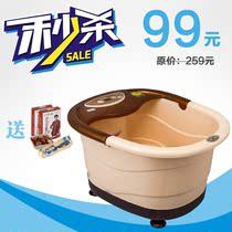 溢泉YQ-3088足浴盆全自动按摩足浴器洗脚盆电动加热按摩特价包邮 价格:299.00