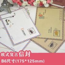 复古航空信封 欧式信封 米色/牛皮纸信封 B6尺寸 定制明信片定制 价格:0.30
