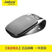 捷波朗jabra drive 领航者 车载蓝牙耳机免提电话 mp3扬声器正品 价格:168.00
