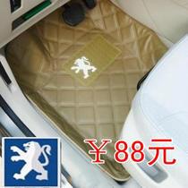 东风标致标志206 207 307 308 408 508 汽车皮革脚垫全大包围脚垫 价格:88.00