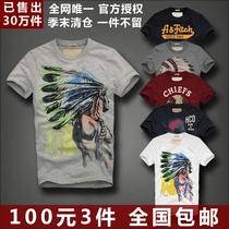 全国包邮 af t恤 男 短袖 韩版纯棉修身圆领男士短袖T恤 男装潮T 价格:45.00