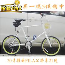 韩国FILA斐乐 出口 时尚休闲 20寸21速变速自行车 20寸公路自行车 价格:488.00