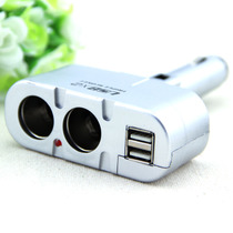 车载一拖二点烟器双USB汽车充电器分配器转换插头一分二汽车用品 价格:35.00