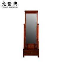 允典红木家具 明清古典 金龙 花梨木 新古典 后现代 穿衣镜 镜子 价格:6500.00
