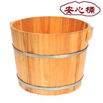 香杉木桶 洗脚桶泡脚桶木制足浴桶木质洗脚足浴盆高24cm 打折包邮 价格:61.00