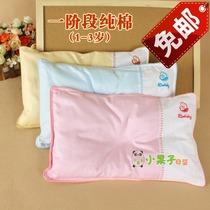 包邮 适婴坊一段0-1岁宝宝枕头定型枕 婴儿纠正防偏头荞麦枕6812 价格:38.00