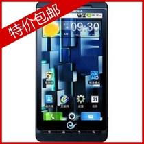 送16G卡 Motorola/摩托罗拉 ME811 Droid X 电信CDMA3G插卡版 价格:660.00