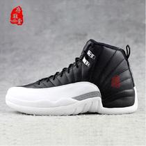 13正品折扣乔丹12代篮球鞋男女鞋乔12AIR JORDAN12情侣aj12运动鞋 价格:349.00