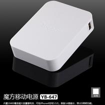 羽博 移动电源YB647 手机充电宝ipad 苹果iphone充电器10400毫安 价格:158.00