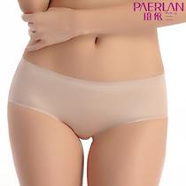 珀依兰 性感诱惑舒适提臀女内裤 纯色无痕一片式中腰品牌三角裤 价格:29.67