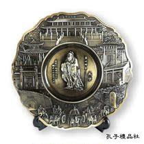 曲阜孔子 特色纪念品 工艺品礼品 出国礼品 纯铜铸造 孔子像看盘 价格:61.20