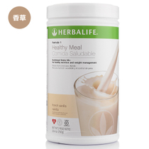 美国康宝莱蛋白混合饮料 减肥奶昔 香草味 herbalife 品牌保健品 价格:162.80