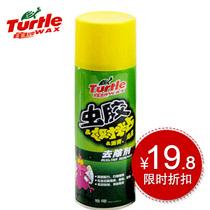 龟牌虫胶去除剂G-526车漆树粘柏油清洗剂 汽车用除胶剂沥青清洁剂 价格:19.80