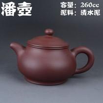 潘壶 宜兴紫砂壶正品 原矿名家全手工精品紫砂茶壶茶具 特价 西施 价格:220.00