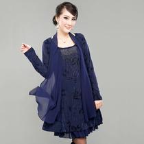 池上美沙正品2013秋装新款加大码女装 韩版修身显瘦 雪纺连衣裙女 价格:225.72