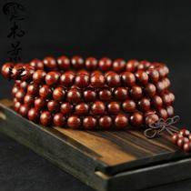 木景记 高密满金星 小叶紫檀佛珠手链 108颗手串 男女款 珍品收藏 价格:1824.00