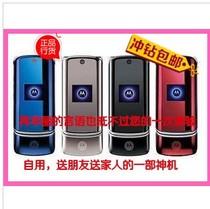 包邮 Motorola/摩托罗拉 K1移动 翻盖经典手机 声音大美观 手感好 价格:70.00