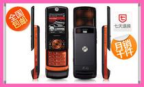 全国包邮 摩托罗拉/Motorola Z6超薄音乐滑盖手机 移动联通手机 价格:130.00