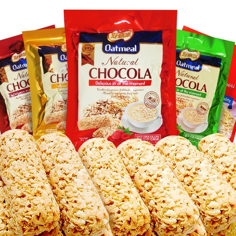 江浙5袋包邮 营养纯燕麦片巧克力 好亲家低糖零食喜糖 含包装500 价格:8.30