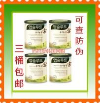 现货!韩国进口奶粉韩文每日金典名作宫奶粉 有机农宫奶粉1234段 价格:210.00