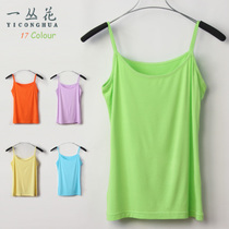 2件包邮!女夏薄款透气工字型长短款双肩吊带学生运动背心 细肩带 价格:16.80