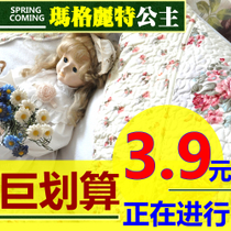 特价限时沙发垫坐垫布艺时尚田园沙发巾/沙发套/沙发罩防滑沙发垫 价格:3.30