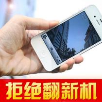 Apple/苹果 iPhone 4S(有锁) 原封未拆全新正品 送多重礼包未激活 价格:2750.00