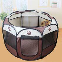 包邮 宠趣 八面围栏 便携宠物围栏狗帐篷猫窝狗窝狗围栏狗笼子 价格:99.00