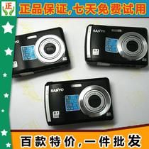 Sanyo/三洋 VPC-S880 二手数码相机 800万像 普通 家用相机 特价 价格:148.00