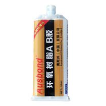 奥斯邦环氧树脂AB胶 超强金属玻璃陶瓷塑料粘合剂 强力胶万能胶水 价格:20.00