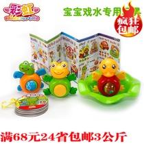 彩虹900134婴儿童宝宝沐浴戏水洗澡玩具 鸭子/乌龟/青蛙沐浴套装 价格:35.60