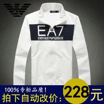 Armani/阿玛尼 卫衣男士 长袖开衫 2013春秋款百搭休闲男士卫衣男 价格:980.00