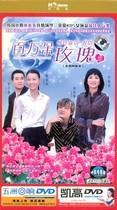 百万朵玫瑰Ⅲ(3DVD) 价格:33.00