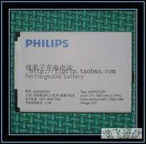 飞利浦K700电池K600 X703 F511 X503 F322 X223原装正品电板 价格:30.00